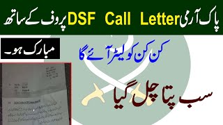 Pak Army DSF Rc 261 Latter Ghar Ma A Gay , DSF Call Latter Issue , Pakistan Army DSf Official