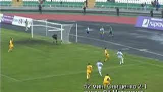 16 чемпионат Украины Заря 2 2 Металлист 52 мин Онищенко 2 1