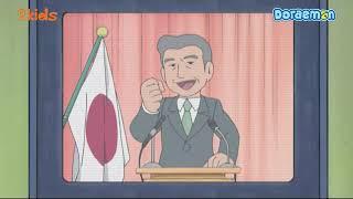 Doraemon Tập 240   Cái Gì Nobita Được 100 Điểm, Tấm Thẻ Của Quỷ   Hoạt Hình Tiếng Việt