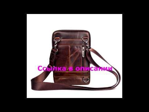 Сумка Гуччи (Gucci) купить в интернет-магазине - YouTube
