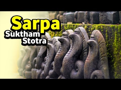 Sarpa Suktham Stotra    Artha   AMAZING...