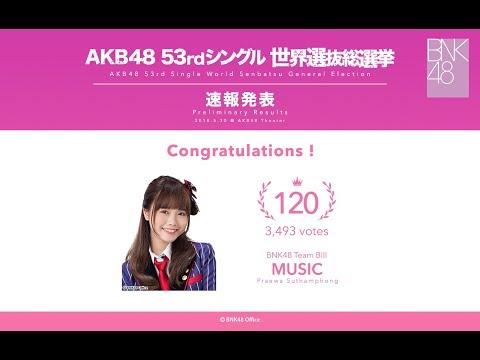 【AKB48 53rdシングル世界選抜総選挙】Preliminary Results #120 Music BNK48 Team BⅢ Special Messages  BNK48