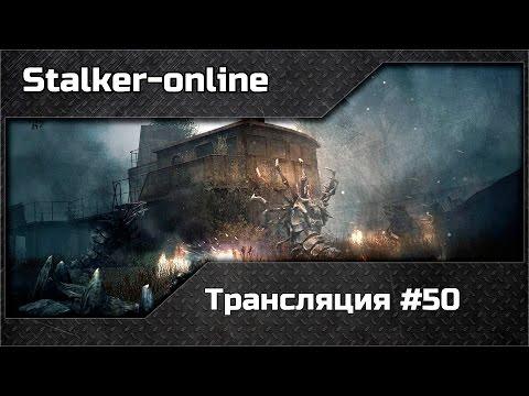 Stalker (Сталкер) мир игры Stalker скачать бесплатно