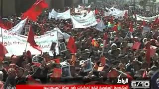 قرارات قوية وحاسمة للمملكة المغربية ردا على انزلاقات الأمين العام للأمم المتحدة