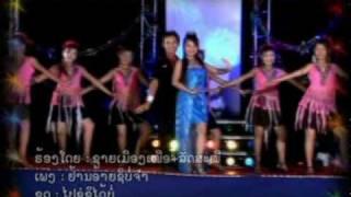 Video Lao Music VDO - Saimuangnue & Ladsamee download MP3, 3GP, MP4, WEBM, AVI, FLV Juli 2018