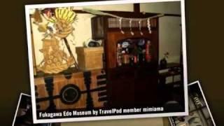Fukagawa Edo Museum - Koto, Tokyo, Tokyo Prefecture, Kanto, Japan
