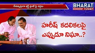 Why is Harish Rao Silent over Opposition allegations? |  Bharat today