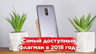 Вся правда про Pocophone F1 від Xiaomi — Огляд Смартфона