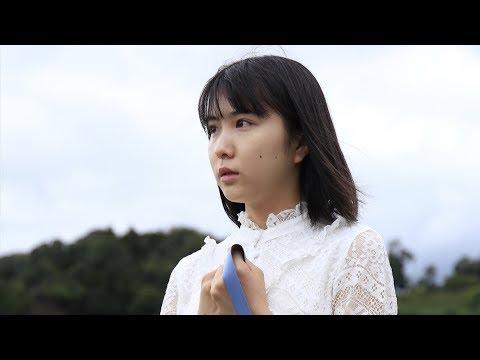 SWANKY DOGS「ワンダーライフ」-MUSIC VIDEO-(映画「書くが、まま」主題歌 上村奈帆×中村守里
