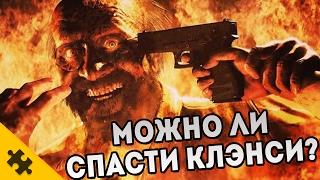 РАЗРУШИТЕЛИ МИФОВ Можно ли СПАСТИ ПЕРСОНАЖА из ДЕМКИ Resident Evil 7 В ПОЛНОЙ ВЕРСИИ