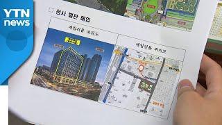 [인천] 인천시 청사 부족 해결 '시청앞 오피스…