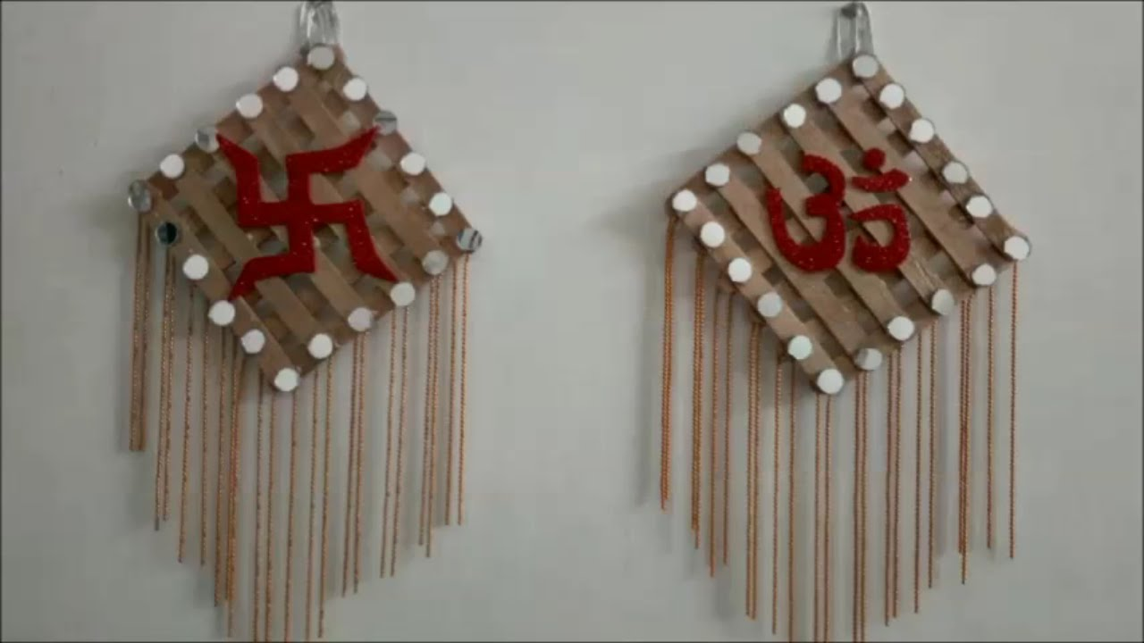 How to make om and satya wall hanging diwali special for Wall hanging out of waste material