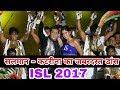 SALMAN KHAN AND KATRINA KAIF GRAND PERFORMANCE IN ISL 2017 | ISL FOOTBALL 2 ..