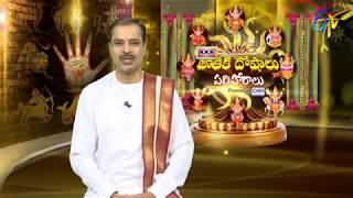 Subhamastu | 15th August 2018 | Full Episode | ETV Telugu