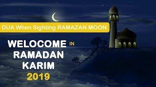 RAMAZAN 2019 MUBARAK ♥ Welcome DUA When Sighting The Ramadan Moon - رمضان مبارک - رمضان دعا