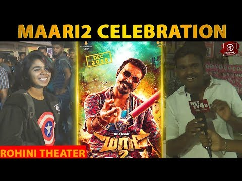 Maari 2 Movie Marana Mass | Dhanush | Sai Pallavi | Tovino Thomas