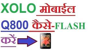 how to flash xolo q00