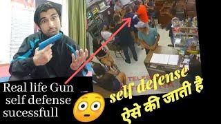 Real life Gun self defense sucessfull | Aise karte hai Gun self defense | Street self defense