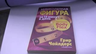 Про книги о дыхательных упражнениях и минимализме(http://www.ozon.ru/context/detail/id/17574985/ - книга Грир Чайлдерс