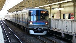 【都営三田線】 この先は、地下鉄じゃなくて高架鉄だ!2 (先頭車両より)