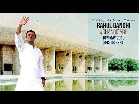LIVE: Congress President Rahul Gandhi addresses public meeting in Chandigarh