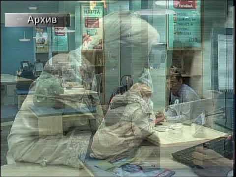 В СКО больше всего получают работники финансовой и страховой деятельности