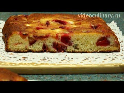 Видео Рецепт вкусного пирога из песочного теста