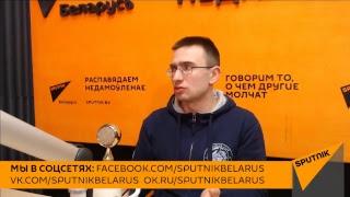 """Стронгин: соотношение зарплат и мастерства игроков ХК """"Динамо-Минск"""""""