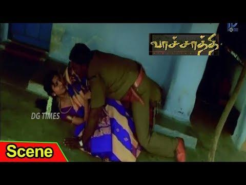 Latest Tamil Movie Scenes - Emotional Scene - Vachathi Movie Scenes