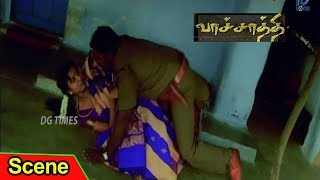 Download Video Latest Tamil Movie Scenes - Emotional Scene - Vachathi Movie Scenes MP3 3GP MP4