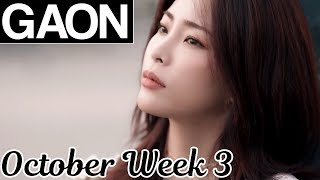 [TOP 50] Gaon Korean Music Chart 2019 [October Week 3]