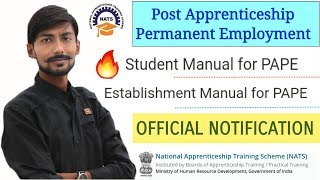 Students manual for pape : https://www.mechanicalguru.in/nats-pape-official-notice-with-all-details-post-apprentice-permanent-employment/ my website https:...