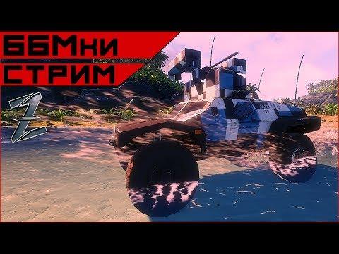 Armored Warfare. ББМки:
