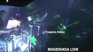 Giorgos Lexis - BOUZOUKIA LIVE (2013) Video