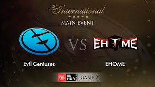 EG -vs- EHOME, TI5 Main Event, WB Round 2, Game 2