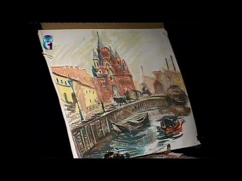Рисуем пастелью! - YouTube