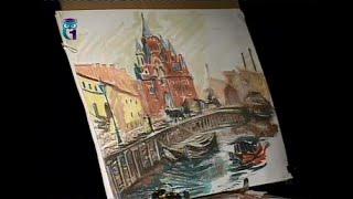 Уроки рисования (№ 69) пастелью. Учимся рисовать городской пейзаж