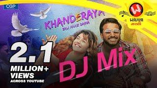 Khanderaya Zali Mazi Daina DJ New Marathi Songs 2018 | Marathi DJ Song | Vaibhav Londhe