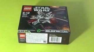 Сборка Lego Star Wars Звездный истребитель - пошаговая сборка Лего Звездные Войны