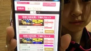 AiKaBuの話「目標は予選突破」&恋愛禁止な話ほか.