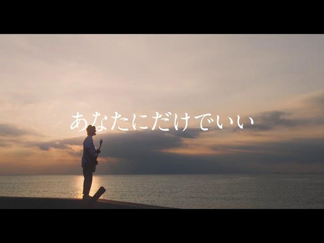 映画『小さな恋のうた』特報映像