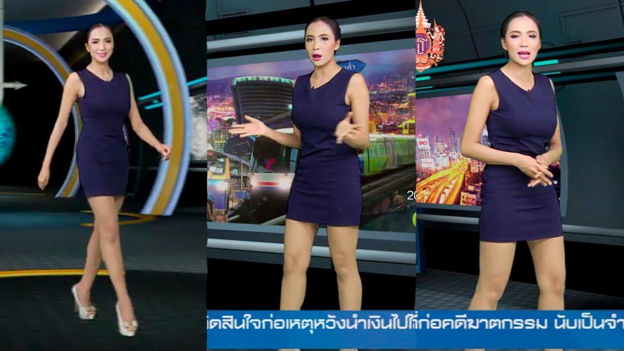 Sexy Newsreader : ผู้ประกาศข่าวสาวไทย สุดเซ็กซี่ หุ่นดีมาก (เรียบเรียงใหม่)