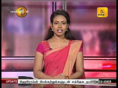 News 1st Lunch time Shakthi TV 1PM 22nd August 2016