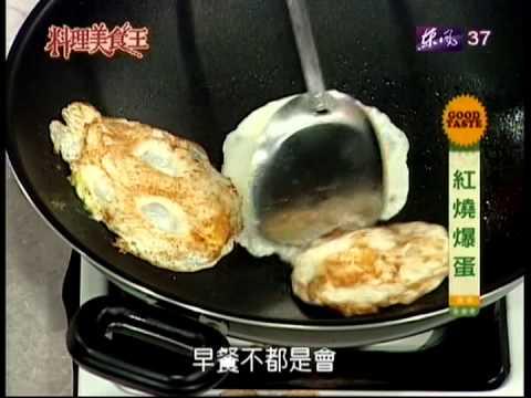 料理美食王_紅豆年糕_蔡季芳. | Doovi