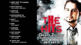 THE HITS - GEETA ZAILDAR - FULL SONGS JUKEBOX