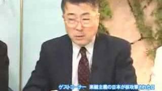 朝日新聞が偏向する理由【元記者が語る】 thumbnail