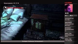 The Evil Within: The Executioner DLC часть4