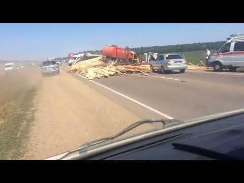Последствия Смертельного ДТП 16.08.2018 трасса Краснодар – Ейск