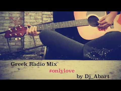Greek Radio Mix Dj Abart