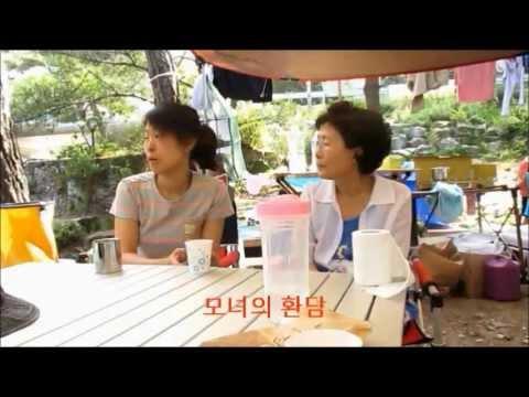 딸 가족 강원도 홍천 캠핑 동행
